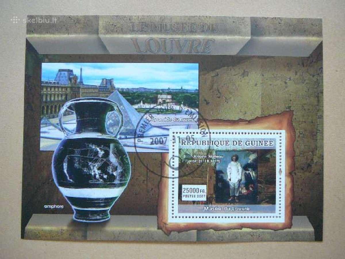 Daile Luvras Muziejus #gui01