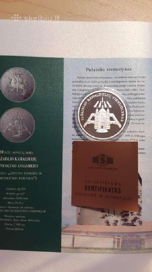 Pažaislio Kamaldulių Vienuolynas 50 litų moneta