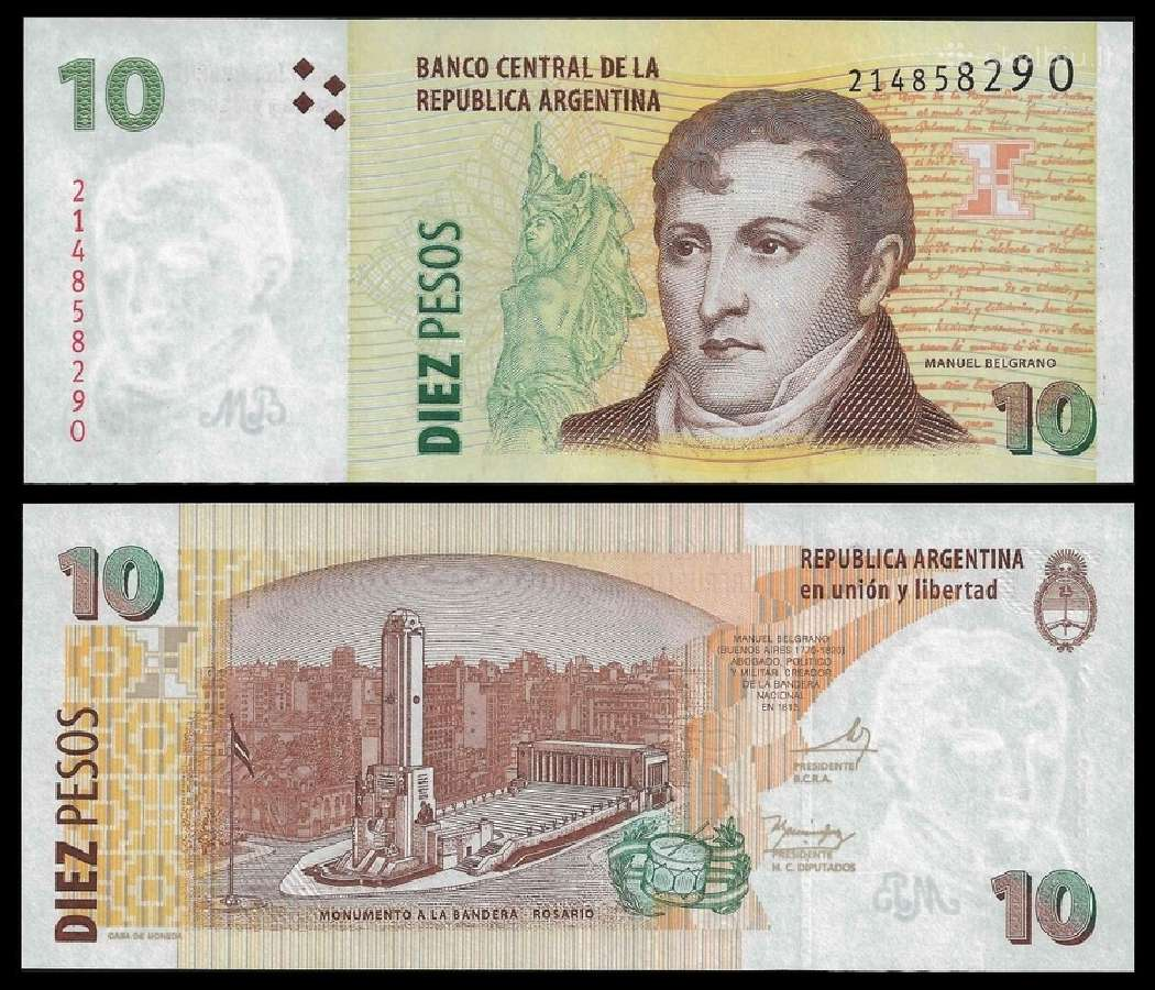 Argentina 10 Peso 2013m. P354 Unc