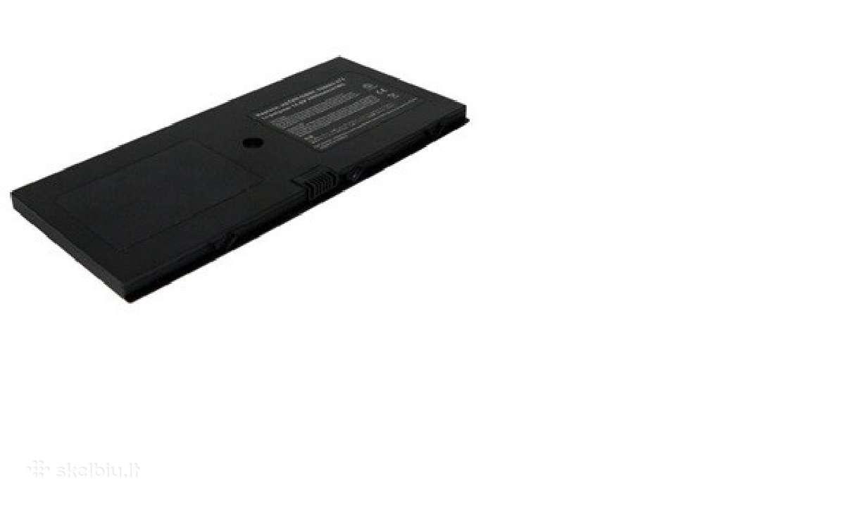 Baterija Hp Probook 5310m 5320m