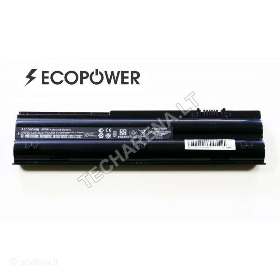 Nešiojamų kompiuterių baterijų Išpardavimas!