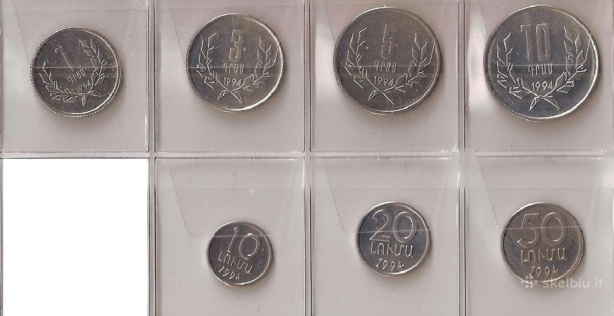 Armenija 1994m.7 monetų rinkinukas