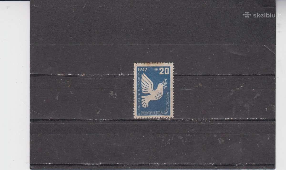 Bulgarija 1947m D