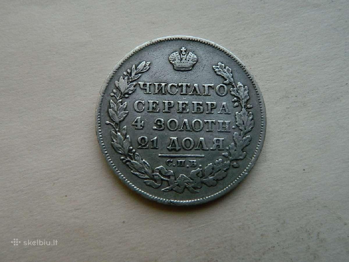 1 rublis 1824 m.