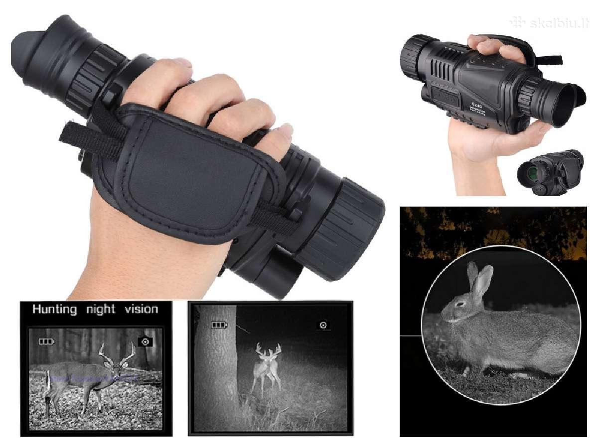 Naktinio matymo prietaisas medžioklei