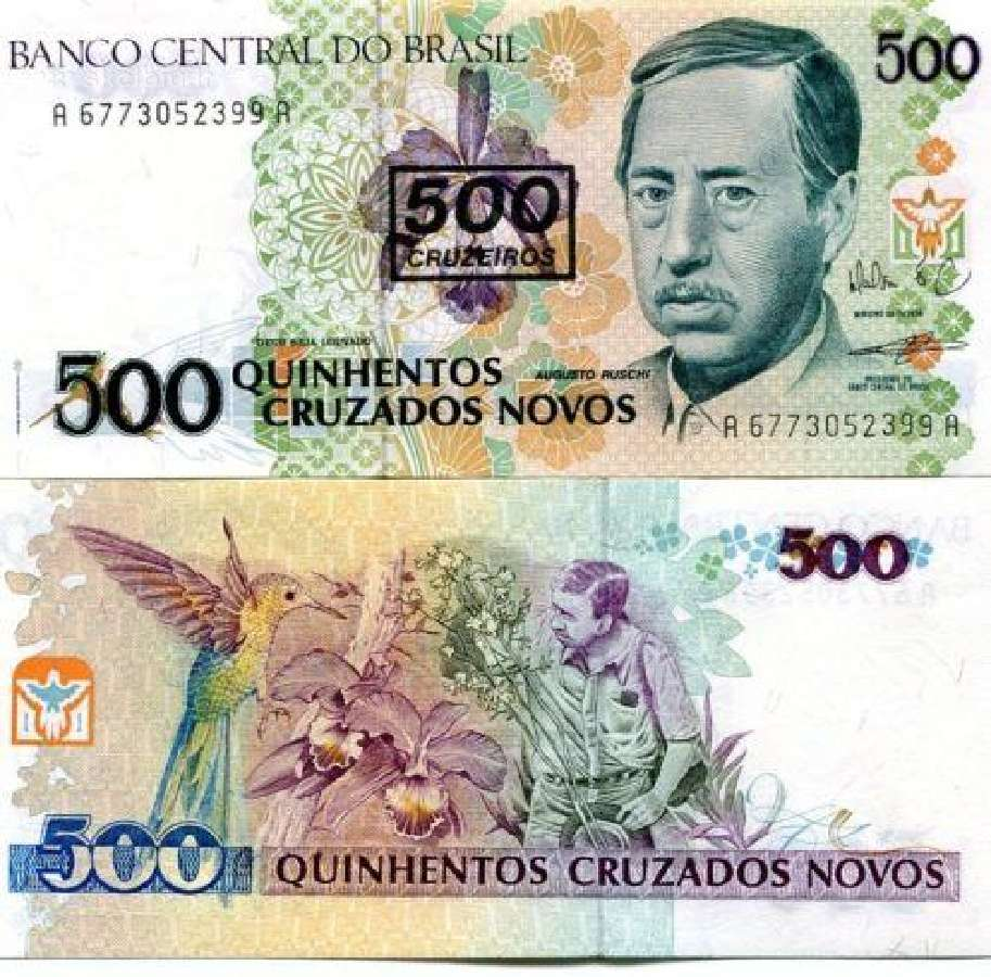 Brazilija 500 Cruzeiros 1990m. P226 Unc