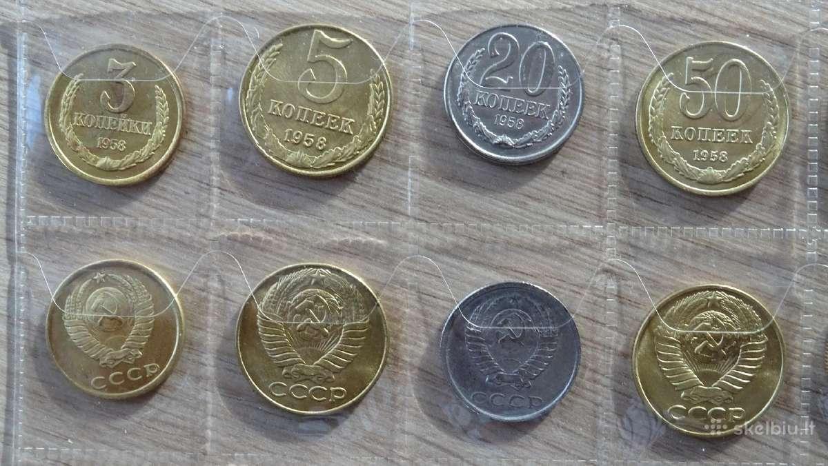 TSRS 1958 m. monetų Kopijos