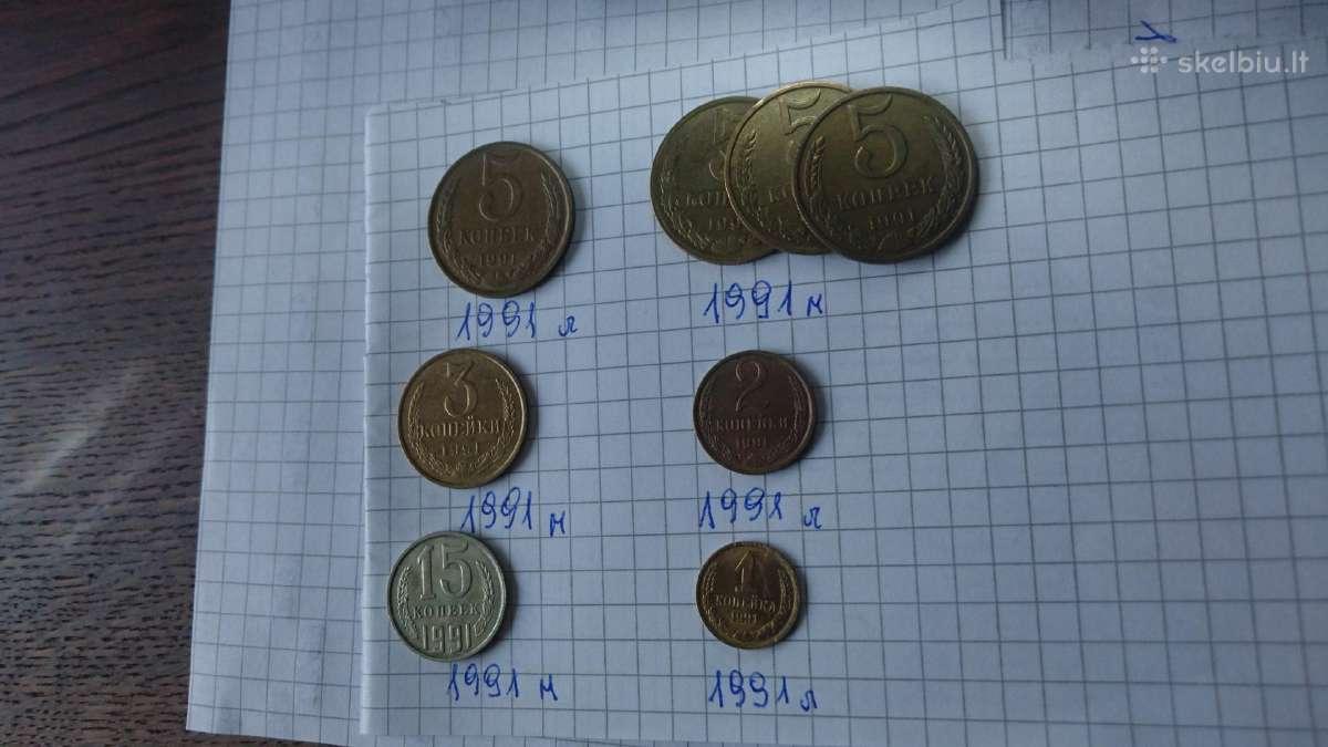 CCCP 1991m.monetos
