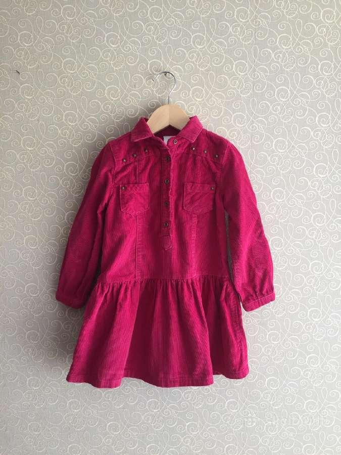 Polomino rožinė suknelė 104 dydis