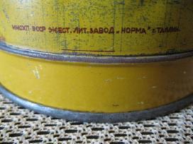 Saldainiu dezute.zr. foto. - nuotraukos Nr. 3