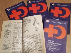 1 eur - tarybine medicinos knygute 1984m CCCP