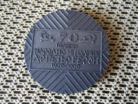 Stalo medalis.zr. foto. - nuotraukos Nr. 3