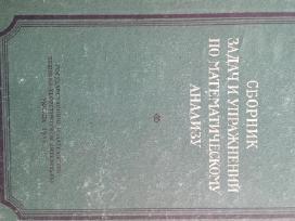 Matematikos uzduociu ir pratybu knyga 1958