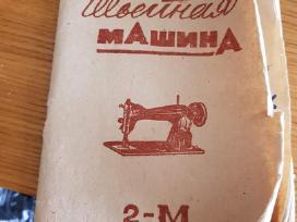 Tarybinė siuvimo mašina - nuotraukos Nr. 3