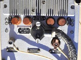 Maitinimo blokas BP-13 Блоки питания Бп-13 P-123m