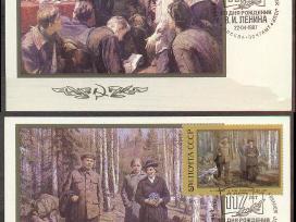 1987m CCCP Leninas 2vnt.