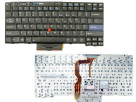 Klaviatūros Lenovo - nuotraukos Nr. 2