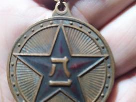 Kinija 1955 m.,medalis už darbo nuopelnus
