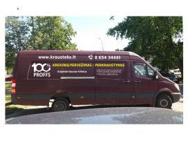 Pigus*krovinių Pervežimas / Perkraustymo Paslaugos