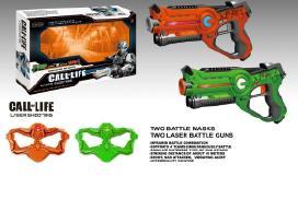 Lazeriniai pistoletai su kaukėmis - nuotraukos Nr. 3