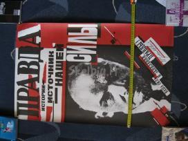 Plakatas. kolekcijai.zr. foto.nr.3 - nuotraukos Nr. 2
