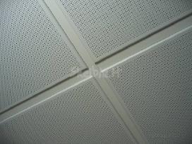 Drėgmei atsparių lubų tiekimas - nuotraukos Nr. 4
