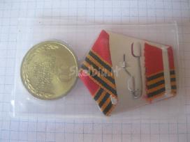 CCP medalis.zr. foto.originalas. - nuotraukos Nr. 2