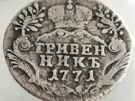 Grivennik 1771 Spb
