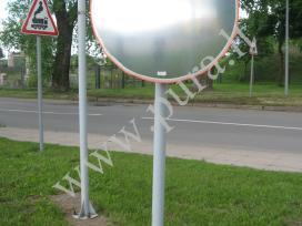 Sferinis veidrodis/lauko/ kelio/ vidaus stebėjimo - nuotraukos Nr. 5