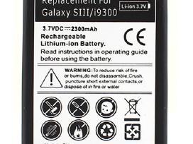 Samsung S3 S4 S5 Note2 Note3 Note4 baterija