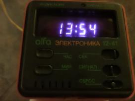 CCP elektroninis laikrodis