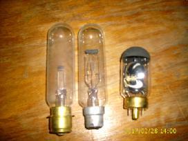 Projekcinės lempos