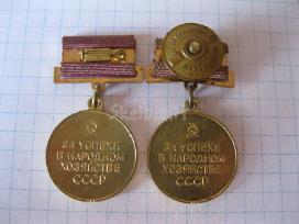 CCP medaliai 2 vnt.zr. foto. - nuotraukos Nr. 2