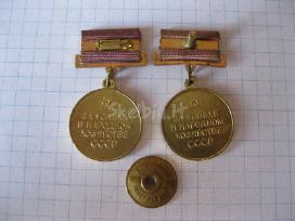 CCP medaliai 2 vnt.zr. foto. - nuotraukos Nr. 3