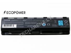 Toshiba nešiojamų kompiuterių baterijos (2)