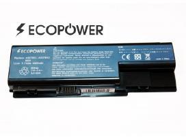 Acer Hp nešiojamų kompiuterių baterijos (4) - nuotraukos Nr. 3