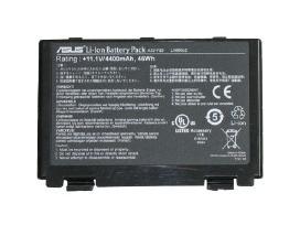 Asus nešiojamų kompiuterių baterijos - nuotraukos Nr. 2
