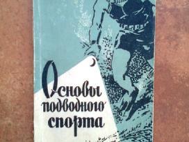 """""""Osnovy podvodnogo sporta"""" 1959 metai"""