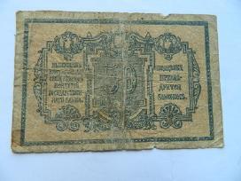 1918 m. Uralo 50 kapeiku