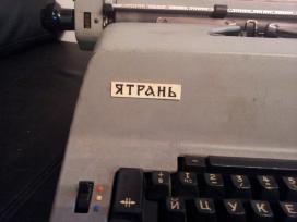Senovine mechaninė spausdinimo mašina jatran - nuotraukos Nr. 2