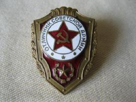 Отличник Советской Армий. Sunkaus Metalo Apie 1950