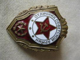 Отличник Советской Армий. Sunkaus Metalo Apie 1950 - nuotraukos Nr. 2