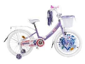 Nauji vaikiski dviraciai geriausia kokybe:kaina