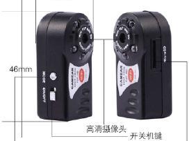 Mini WiFi Ip kamera Q7 - nuotraukos Nr. 4