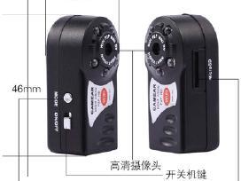 Mini WiFi, p2p, Ip kamera - nuotraukos Nr. 3