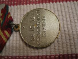 Medalis CCCP.zr. foto. - nuotraukos Nr. 4