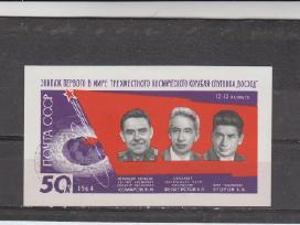Ssr 1964m Blokas 37