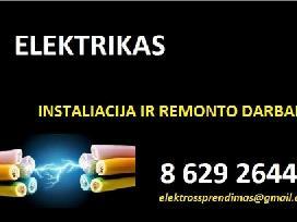 Elektrikas Vilniuje, Vilniaus apskritis