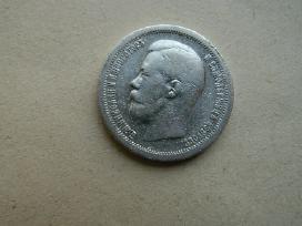 50 kapeiku1896 *,1899 Fz,kokybe