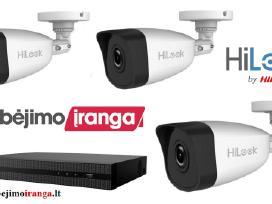 Komplektas: x3 Ip lauko/vidaus kamerų sistema 4mp